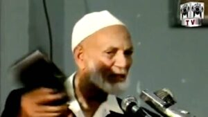 Difficult Questions That I Face In Life by Ahmed Deedat IPCI 02/03
