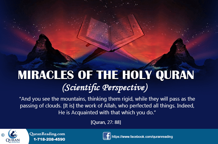 Qur'aan Scientific Miracle Mountains Move
