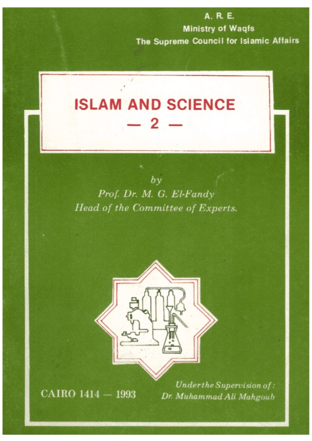 """Quran and Science """"magnificent"""" – part 2"""
