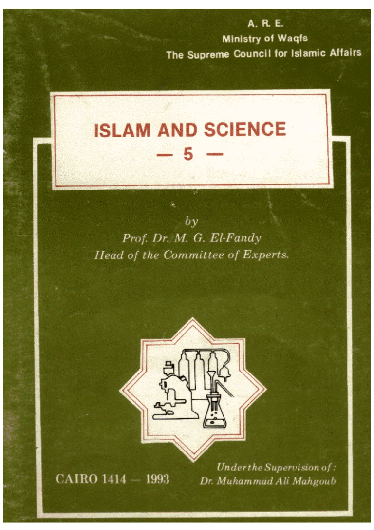"""Quran and Science """"magnificent"""" – part 5"""