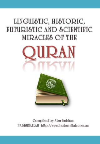 """the Quran miracles""  Building the Universe (1/3)"